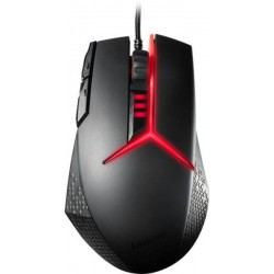 Lenovo M800 Gaming Mouse