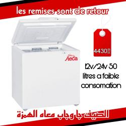 Disjoncteur modulaire 1P Courbe C 16A 4,5kA